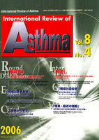 International Review of Asthma Vol.8No.4(2006.12)