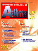 International Review of Asthma Vol.9No.4(2007.12)