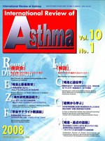 International Review of Asthma Vol.10No.1(2008.2)