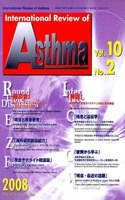 International Review of Asthma Vol.10No.2(2008.6)