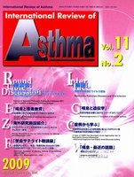 International Review of Asthma Vol.11No.2(2009.5)