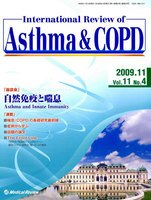 International Review of Asthma & COPD Vol.11No.4(2009.11)