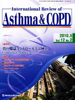 International Review of Asthma & COPD Vol.12No.2(2010.5)