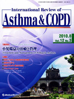 International Review of Asthma & COPD Vol.12No.3(2010.8)