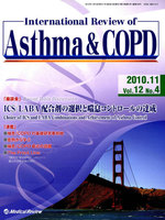International Review of Asthma & COPD Vol.12No.4(2010.11)