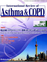 International Review of Asthma & COPD Vol.13No.3(2011.9)