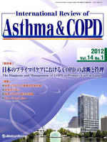 International Review of Asthma & COPD Vol.14No.1(2012)