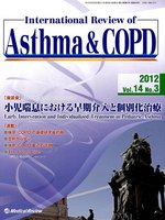 International Review of Asthma & COPD Vol.14No.3(2012)