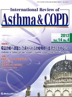 International Review of Asthma & COPD Vol.14No.4(2012)