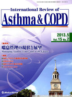 International Review of Asthma & COPD Vol.15No.2(2013)