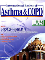 International Review of Asthma & COPD Vol.15No.3(2013)