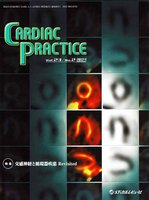 CARDIAC PRACTICE Vol.23No.2(2012.4)