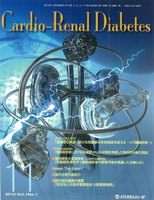 Cardio‐Renal Diabetes Vol.1No.1(2012.11)