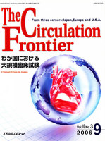 The Circulation Frontier From three corners:Japan,Europe and U.S.A. Vol.10No.3(2006.9)