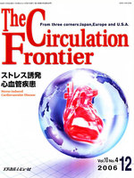 The Circulation Frontier From three corners:Japan,Europe and U.S.A. Vol.10No.4(2006.12)