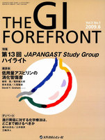 THE GI FOREFRONT Vol.5No.1(2009.6)