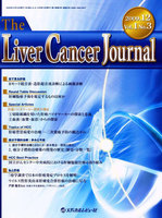 The Liver Cancer Journal Vol.1No.3(2009.12)