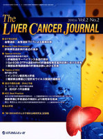 The Liver Cancer Journal Vol.2No.2(2010.6)