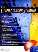 The Liver Cancer Journal Vol.2No.3(2010.9)
