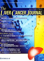 The Liver Cancer Journal Vol.3No.3(2011.9)