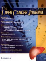 The Liver Cancer Journal Vol.4No.3(2012.9)