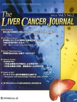 The Liver Cancer Journal Vol.5No.2(2013.6)
