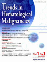 Trends in Hematological Malignancies Vol.1No.1(2009July)