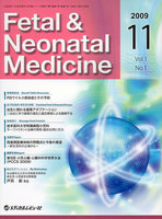Fetal & Neonatal Medicine Vol.1No.1(2009November)