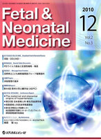 Fetal & Neonatal Medicine Vol.2No.3(2010December)