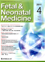 Fetal & Neonatal Medicine Vol.3No.1(2011April)