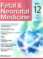 Fetal & Neonatal Medicine Vol.3No.3(2011December)