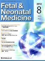 Fetal & Neonatal Medicine Vol.4No.2(2012August)