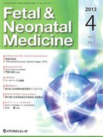 Fetal & Neonatal Medicine Vol.5No.1(2013April)