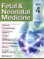 Fetal & Neonatal Medicine Vol.6No.1(2014April)