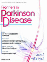 Frontiers in Parkinson Disease Vol.2No.1(2009.1)