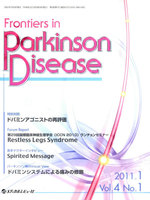 Frontiers in Parkinson Disease Vol.4No.1(2011.1)