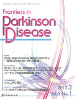 Frontiers in Parkinson Disease Vol.6No.1(2013.2)
