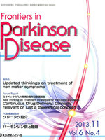 Frontiers in Parkinson Disease Vol.6No.4(2013.11)