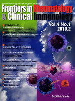 Frontiers in Rheumatology & Clinical Immunology Vol.4No.1(2010.2)