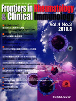 Frontiers in Rheumatology & Clinical Immunology Vol.4No.3(2010.8)