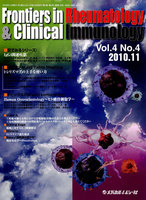 Frontiers in Rheumatology & Clinical Immunology Vol.4No.4(2010.11)