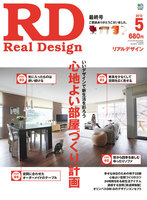 REAL DESIGN