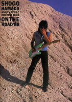 "ON THE ROAD '88 ""FATHER'S SON"""