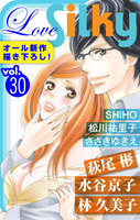 Love Silky Vol.30 - 漫画
