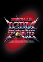 ICBM (Inter Continental Black Mass) TOUR (D.C.12/2010)