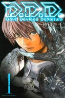 D.D.D. Devil Devised Departure - 漫画