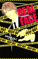 REAL FACE - 漫画