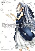 ROBOTICS;NOTES Phantom Snow - 漫画