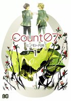 Count07 - 漫画