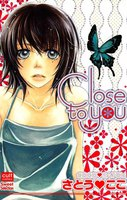 Close to you - 漫画